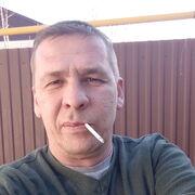 Женек 44 Волгоград