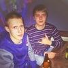 Паша, 21, г.Тайшет