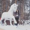 Маша, 22, г.Великий Устюг