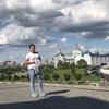 Кристина, 23, г.Набережные Челны
