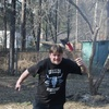 Сергей, 41, г.Удельная