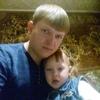 Андрей, 28, г.Курган