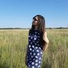 Юлия, 22, г.Пенза