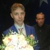 Игорёшка, 31, г.Набережные Челны