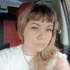 Ольга, 39, г.Братск