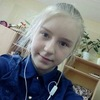 Виктория, 18, г.Междуреченский
