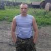 Серега, 38, г.Усть-Кан