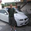 саша, 38, г.Алабино
