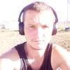 Андрей, 28, г.Белореченск