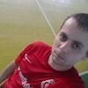 Денис, 26, г.Новосибирск