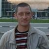 Александр, 41, г.Богучаны