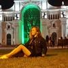 Диана, 22, г.Уфа