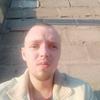 Maksim Gamzatov, 24, г.Махачкала