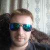 Михаил Яценко, 22, г.Усть-Кут