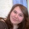 Натали, 26, г.Перелюб