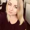 Анна, 24, г.Самара