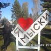Алексей, 37, г.Мыски