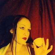 Ведьмочка, 32
