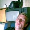 Иван, 34, г.Заветы Ильича