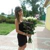 Юлия, 22, г.Локоть (Брянская обл.)