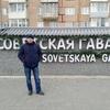 Александр, 50, г.Заветы Ильича