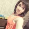 Екатерина Нусс, 22, г.Саратов