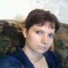 Наталья, 40, г.Чара
