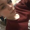 Ира, 16, г.Лобня