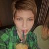 Ольга, 35, г.Калач-на-Дону