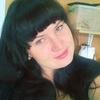 Дарья, 30, г.Ангарск