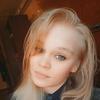 Кристина, 25, г.Белая Холуница