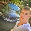 Никита, 21, г.Воронеж