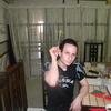 сергей, 28, г.Губкин