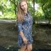 Екатерина, 24, г.Кагальницкая