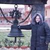 Светлана, 28, г.Химки