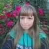 Наталья, 24, г.Гуково