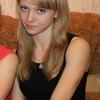Анастасия, 23, г.Бердюжье