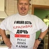 Aleksey, 41, г.Ивангород