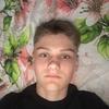 Дима, 18, г.Бугульма