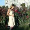 Элиза, 38, г.Элиста