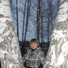 Екатерина, 27, г.Нижний Ингаш