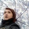 Маргарита, 31, г.Болхов
