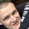 Денис, 26, г.Пенза