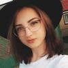Катерина, 17, г.Сургут