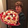 Елена, 45, г.Балашов