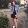 Елизавета, 21, г.Калининград