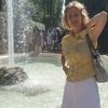 Татьяна Гринева, 39, г.Петропавловск-Камчатский