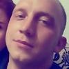 Александр, 25, г.Симферополь