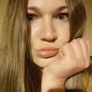 Кристина 40 Москва