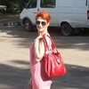 Ольга Татаринцева, 35, г.Володарск